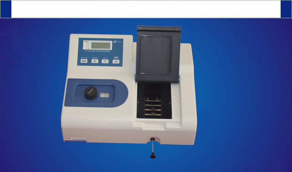 genesys 20 spectrophotometer service manual